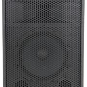 sound-system-400-watts-rms